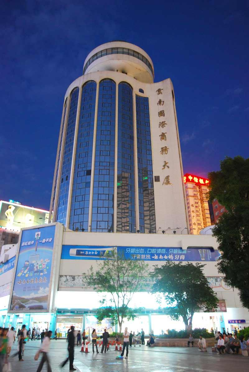 昆明国际商务大厦