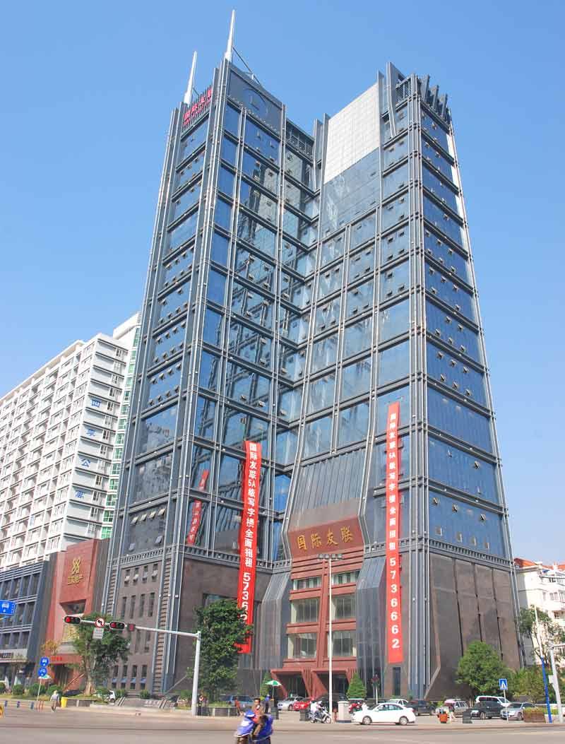 昆明江东国际友联大厦