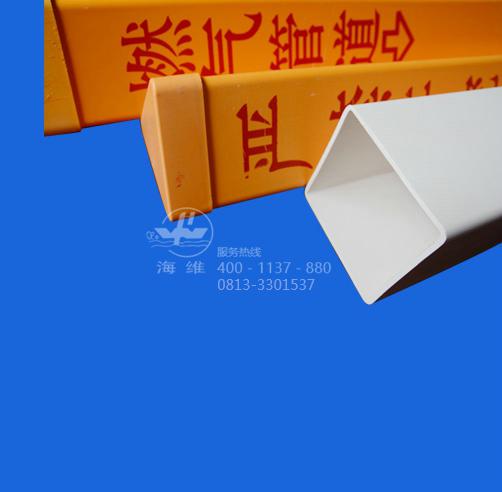 PVC警示桩
