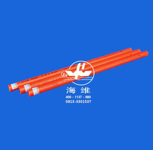红色家装精品阻燃冷弯电工管